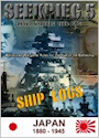 SEEKRIEG Ship Logs on CD-ROM for the Imperial Japanese Navy 1880-1945